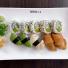 18. Stor Mamma Sushi. 10 st